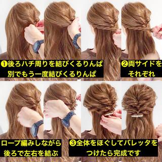 ヘアアレンジ 簡単ヘアアレンジ デート アウトドア ヘアスタイルや髪型の写真・画像