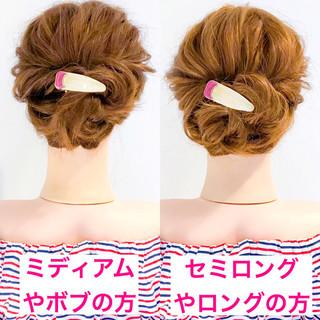 ロング アウトドア オフィス フェミニン ヘアスタイルや髪型の写真・画像