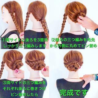 三つ編み 大人かわいい 夏 上品 ヘアスタイルや髪型の写真・画像 ヘアスタイルや髪型の写真・画像