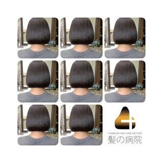 頭皮ケア トリートメント 美髪 髪の病院 ヘアスタイルや髪型の写真・画像