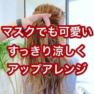 簡単ヘアアレンジ ロング くるりんぱ ヘアアレンジ ヘアスタイルや髪型の写真・画像