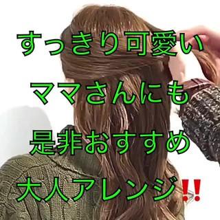 ロング ヘアアレンジ エレガント オフィス ヘアスタイルや髪型の写真・画像 ヘアスタイルや髪型の写真・画像