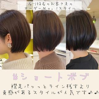丸みショート ショートボブ ナチュラル ショート ヘアスタイルや髪型の写真・画像
