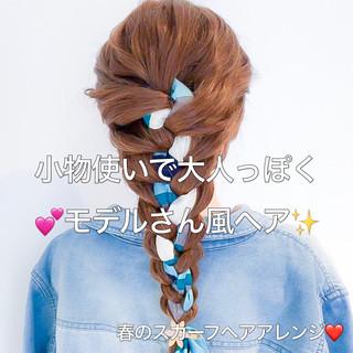編み込みヘア ロング ヘアアレンジ デート ヘアスタイルや髪型の写真・画像 ヘアスタイルや髪型の写真・画像