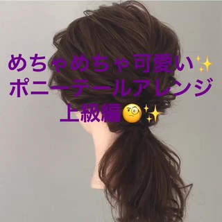 ウェーブ ミディアム ゆるふわ ヘアアレンジ ヘアスタイルや髪型の写真・画像 ヘアスタイルや髪型の写真・画像