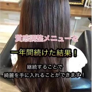 美髪 トリートメント 大人かわいい 暗髪女子 ヘアスタイルや髪型の写真・画像