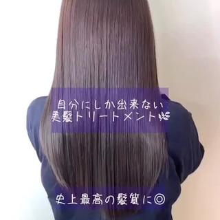 ロング 美髪 最新トリートメント ナチュラル ヘアスタイルや髪型の写真・画像