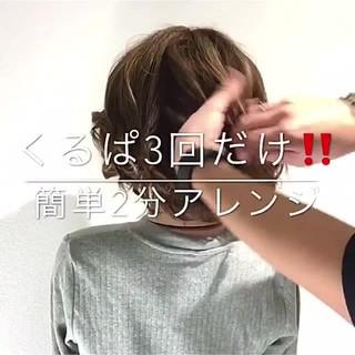 オフィス ヘアアレンジ エレガント 上品 ヘアスタイルや髪型の写真・画像