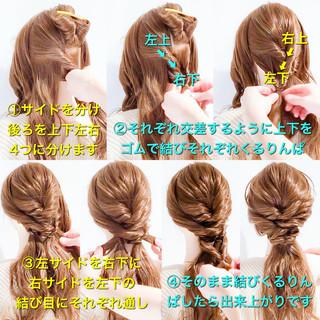 くるりんぱ エレガント ロング 簡単ヘアアレンジ ヘアスタイルや髪型の写真・画像