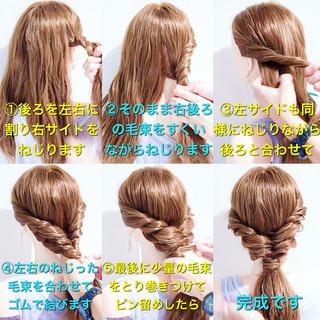 簡単ヘアアレンジ セルフアレンジ ロング エレガント ヘアスタイルや髪型の写真・画像