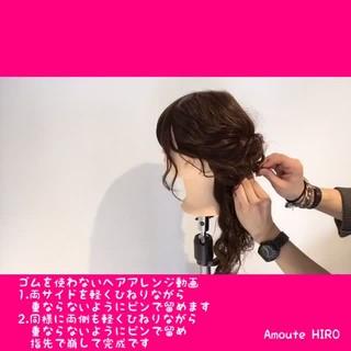 ヘアアレンジ ルーズ ゆるふわ 波ウェーブ ヘアスタイルや髪型の写真・画像