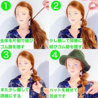 アウトドア デート 簡単ヘアアレンジ ロング ヘアスタイルや髪型の写真・画像