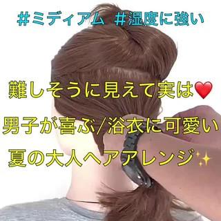 浴衣アレンジ 簡単ヘアアレンジ セミロング くるりんぱ ヘアスタイルや髪型の写真・画像