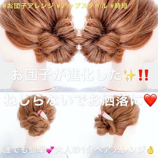 簡単ヘアアレンジ フェミニン ロング くるりんぱ ヘアスタイルや髪型の写真・画像