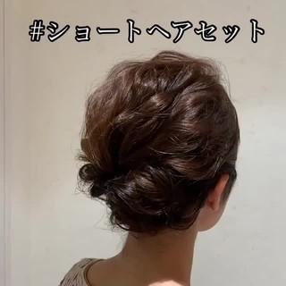 ヘアセット ヘアアレンジ ナチュラル ボブ ヘアスタイルや髪型の写真・画像