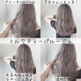 透明感 ロング ストリート ミルクティー ヘアスタイルや髪型の写真・画像