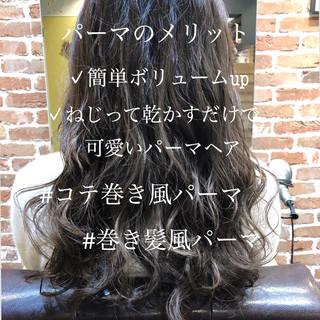 小顔ヘア デジタルパーマ グレージュ ロング ヘアスタイルや髪型の写真・画像