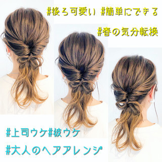 簡単ヘアアレンジ くるりんぱ フェミニン デート ヘアスタイルや髪型の写真・画像 ヘアスタイルや髪型の写真・画像