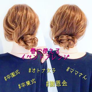 フェミニン 謝恩会 ヘアアレンジ 卒業式 ヘアスタイルや髪型の写真・画像
