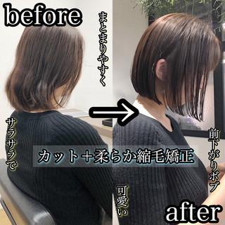 縮毛矯正 小顔 ナチュラル ミニボブ ヘアスタイルや髪型の写真・画像