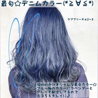 ストリート ブリーチカラー ネイビーブルー セミロング ヘアスタイルや髪型の写真・画像