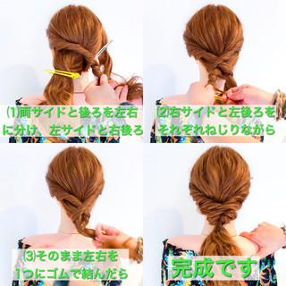 ヘアアレンジ 簡単ヘアアレンジ ロング フェミニン ヘアスタイルや髪型の写真・画像 ヘアスタイルや髪型の写真・画像