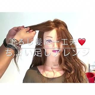 ヘアアレンジ ナチュラル 簡単ヘアアレンジ 色気 ヘアスタイルや髪型の写真・画像