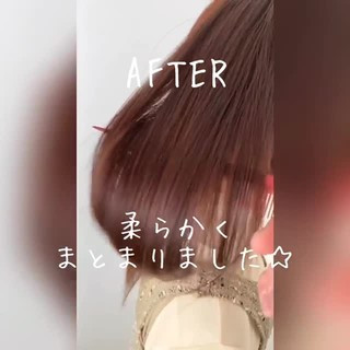 セミロング 髪質改善トリートメント 髪質改善 モテ髪 ヘアスタイルや髪型の写真・画像