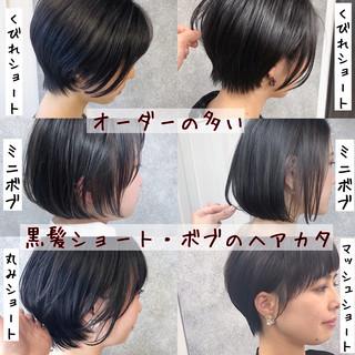 ストレート ナチュラル 黒髪 ミニボブ ヘアスタイルや髪型の写真・画像