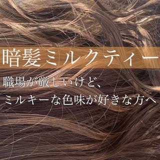 透明感カラー ミルクティーベージュ ウェットヘア フェミニン ヘアスタイルや髪型の写真・画像