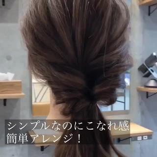ローポニーテール ヘアアレンジ ロング ナチュラル ヘアスタイルや髪型の写真・画像