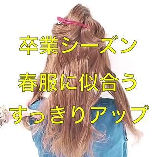 結婚式 アップスタイル お団子アレンジ ヘアアレンジ ヘアスタイルや髪型の写真・画像