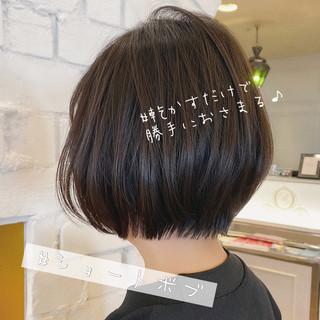 ショートボブ ミニボブ 丸みショート ナチュラル ヘアスタイルや髪型の写真・画像