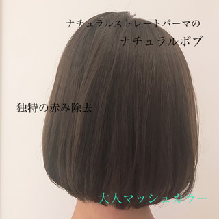 かわいい モテ髪 きれいめ デート ヘアスタイルや髪型の写真・画像