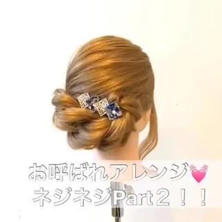 ヘアアレンジ セミロング ナチュラル 結婚式ヘアアレンジ ヘアスタイルや髪型の写真・画像