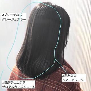 ストレート 髪質改善 縮毛矯正 前髪 ヘアスタイルや髪型の写真・画像