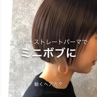 ナチュラル ショートボブ ストレート 黒髪 ヘアスタイルや髪型の写真・画像