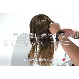上品 エレガント 三つ編み 簡単ヘアアレンジ ヘアスタイルや髪型の写真・画像