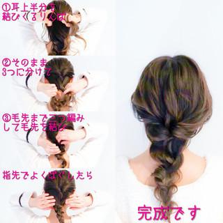 セルフアレンジ くるりんぱ エレガント ダウンスタイル ヘアスタイルや髪型の写真・画像 ヘアスタイルや髪型の写真・画像
