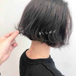 ボブ 切りっぱなしボブ ベリーショート ミニボブ ヘアスタイルや髪型の写真・画像