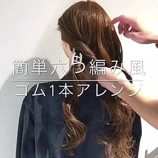 ロング フェミニン 簡単ヘアアレンジ 大人かわいい ヘアスタイルや髪型の写真・画像