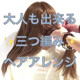 アップスタイル 三つ編み 結婚式 エレガント ヘアスタイルや髪型の写真・画像