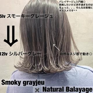 成人式 ハイライト ミディアム グレージュ ヘアスタイルや髪型の写真・画像