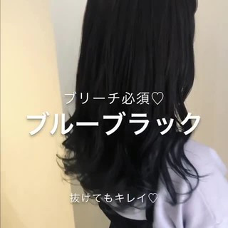 渋谷系 大人かわいい 透明感 ナチュラル ヘアスタイルや髪型の写真・画像