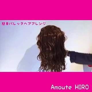セミロング 簡単 エレガント ヘアアレンジ ヘアスタイルや髪型の写真・画像
