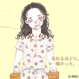 AMUさんのヘアスナップ