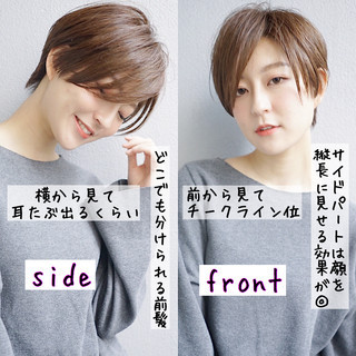 大人ショート 銀座美容室 ナチュラル ショート ヘアスタイルや髪型の写真・画像