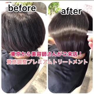 暗髪女子 トリートメント 髪質改善トリートメント ナチュラル ヘアスタイルや髪型の写真・画像