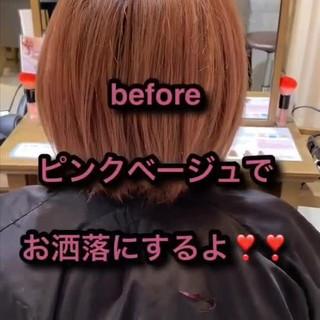 ショートヘア イルミナカラー デザインカラー ナチュラル ヘアスタイルや髪型の写真・画像