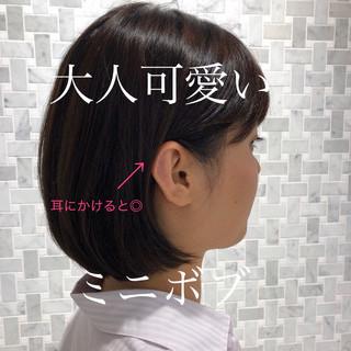 デート ナチュラル 透明感カラー 大人かわいい ヘアスタイルや髪型の写真・画像